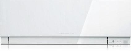 Vegliach termotecniche trieste impianti condizionamento for Mitsubishi kirigamine